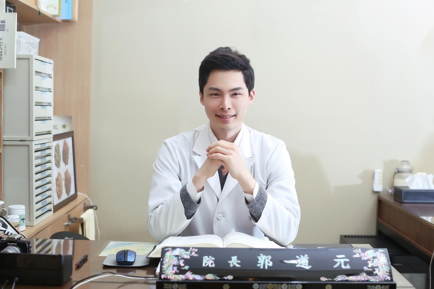 곽도원 회장
